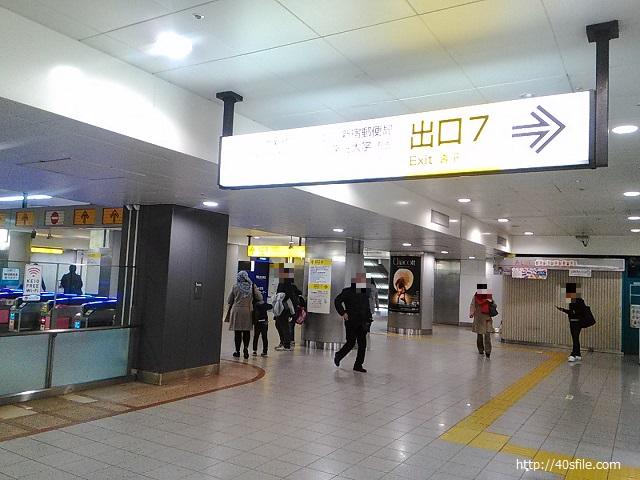 新都心口(京王新線、都営新宿線)