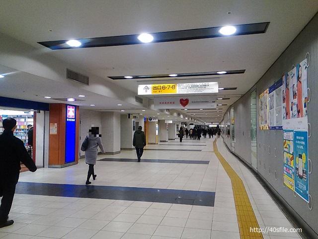 京王モールアネックス②