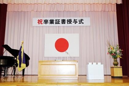 講堂の舞台