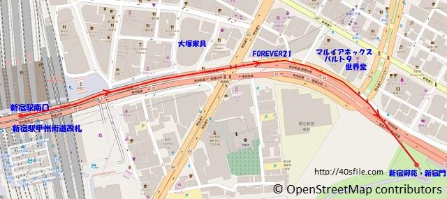 新宿駅南口~新宿御苑・新宿門