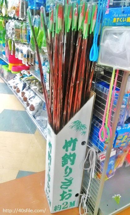 釣具 ダイソー 【ダイソー×釣具】めちゃ使える。釣り用ラジオペンチと魚掴み